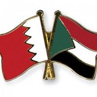 Bahrain and Sudan