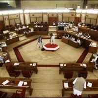 Baluchistan Minsters Pakistan