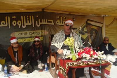 Besa Azhar ki Sargrmian