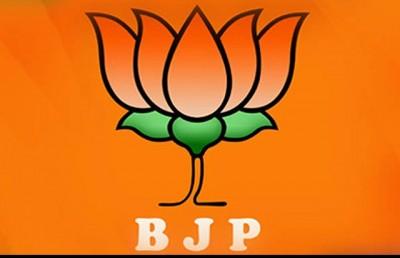 Bharatiya Janata