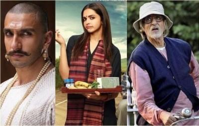 Bollywood Screen Awards 2016