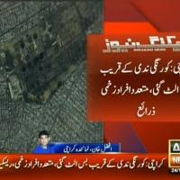 Bus Acctdent– Breaking News – Geo
