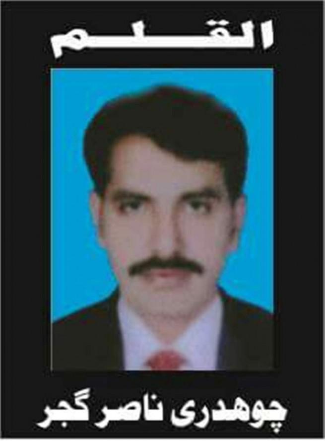 Ch Nasir Gujjar