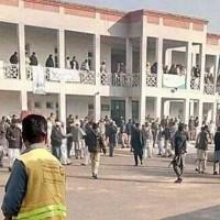 Charsadda, Bacha Khan University