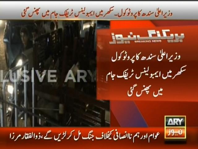 Chief Minister Sindh,Traffic Jam– Breaking News – Geo
