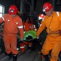 China Miners