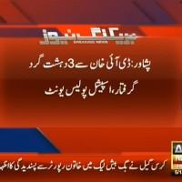 DIG Khan – Breaking News – Geo