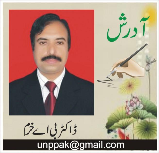 Dr.B.A.Khurram