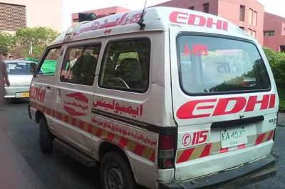 Edhi Centre