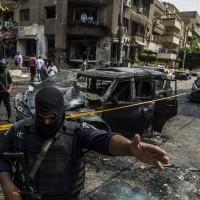 Egypt Blast