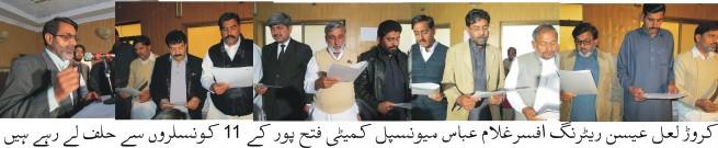 Elect Councilors Sworn