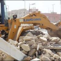 Encroachment Construction