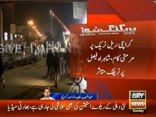 Faisal highway,Traffic Jam– Breaking News – Geo