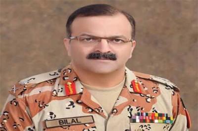General Bilal Akbar