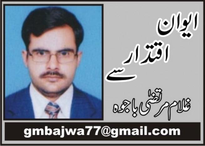 Ghulam Murtza  Bajwa