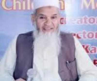 Ishtaiq Ahmad