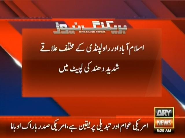 Islamabad – Breaking News – Geo