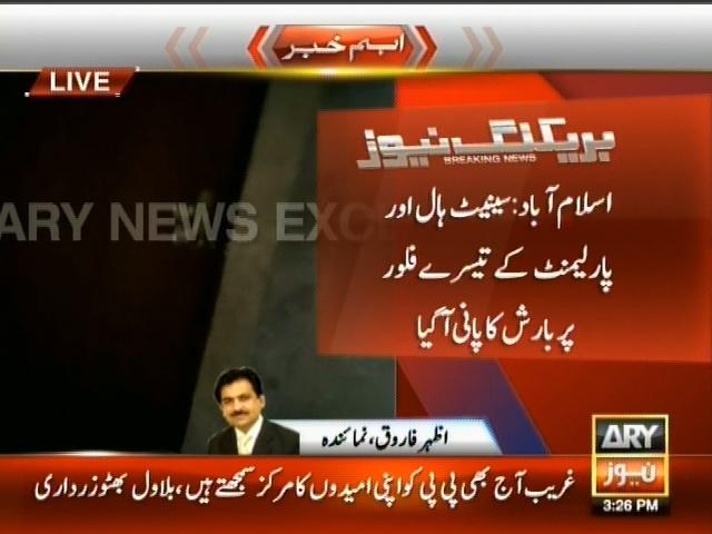 Islamabad Rain– Breaking News – Geo