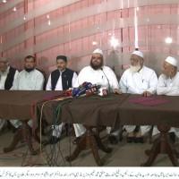Jamia Binoria Press Conference