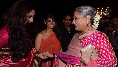 Jaya Bachan Rehka Star Screen Award Entertainment