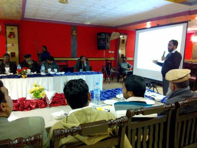 Jhang Seminar