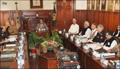 KPG ilgitbaltistan Apex Committee Meeting Peshawar today