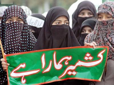 Kashmiri Nation