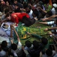 Kashmiri Shaheed