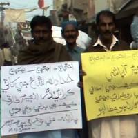 Khairpur Nathan Shah, Protest