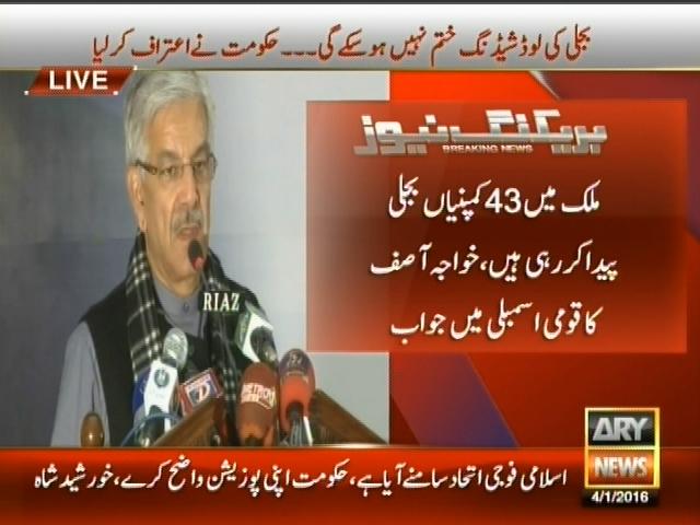 Khawaja Asif– Breaking News – Geo