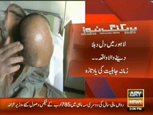 Lahore Incident– Breaking News – Geo