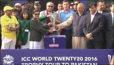 Lahore Trophy
