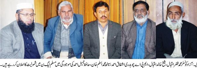Layyah Azad Councilors Muslim League joining Announced