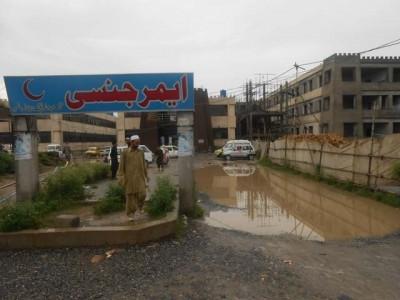 Mansehra District Hospital