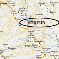 Mirpur Azad Kashmir