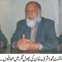 Mohammad Ashraf Khan