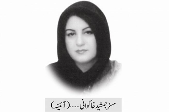 Ms Jamshed Khakwani