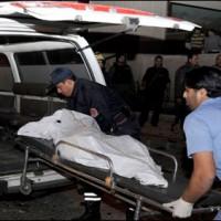 Multan Injured Punjab Pakistan