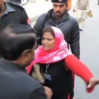 Multan Property Case