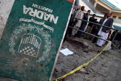 Nadra Office Attack