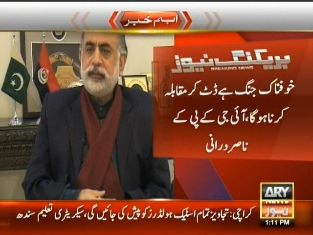 Nasir Durrani– Breaking News – Geo