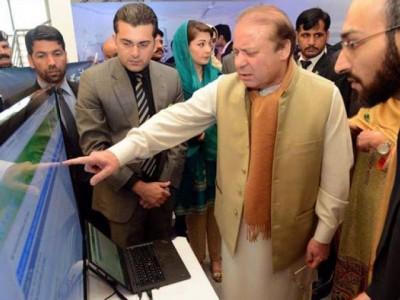 Nawaz Sharif Health Programme