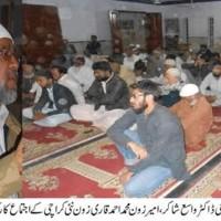 New Karachi Ijtamaa