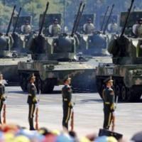 New Military Units