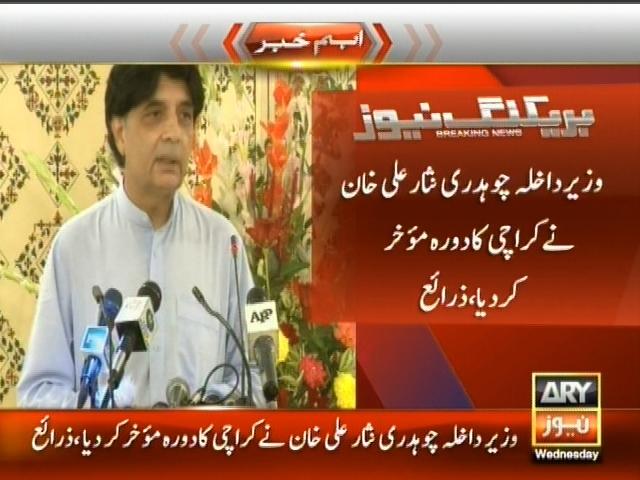 Nisar Ali Khan Karachi Visit Delay– Breaking News – Geo