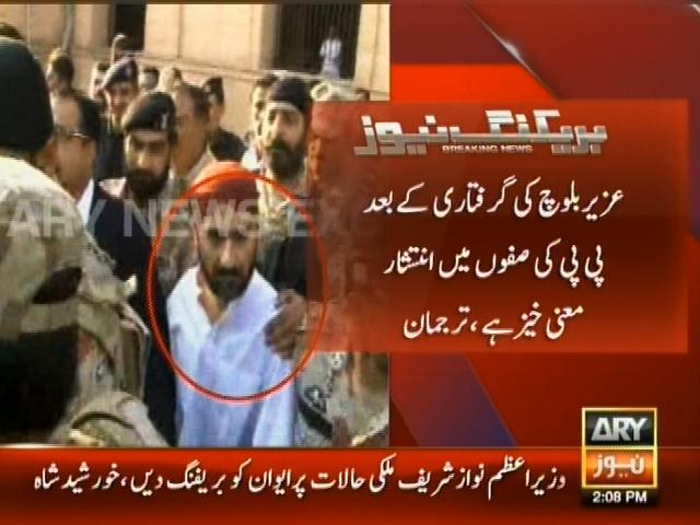 PTI– Breaking News – Geo