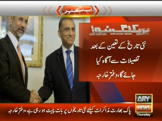 Pak India Negotiations– Breaking News – Geo