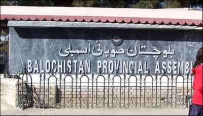 Pakistan Balochistan Assembly