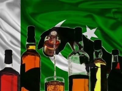 Pakistan Ban Alcohol