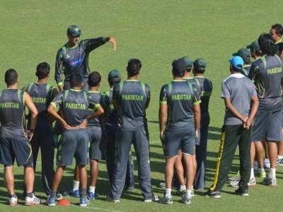 Pakistan Cricket Camp